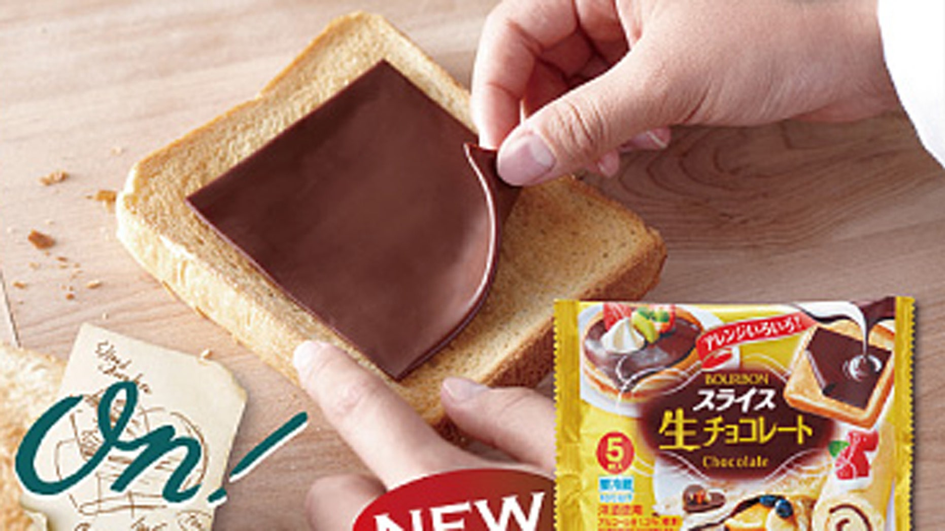 The chocolate slices can used in a variety of ways-- or just eaten plain.