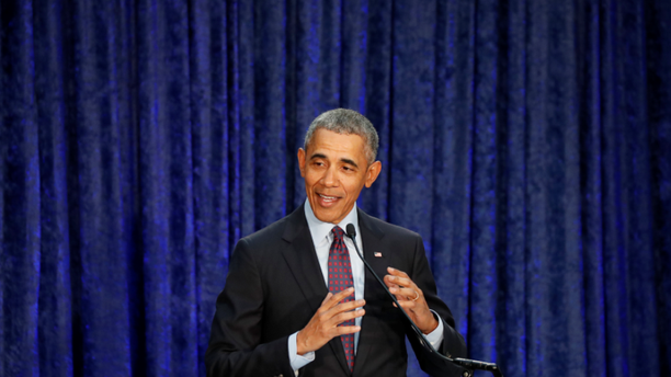 Former President Barack Obama on Wednesday seemingly joked to an audience at a Las Vegas tech conference that his eight-year presidency was scandal-free.