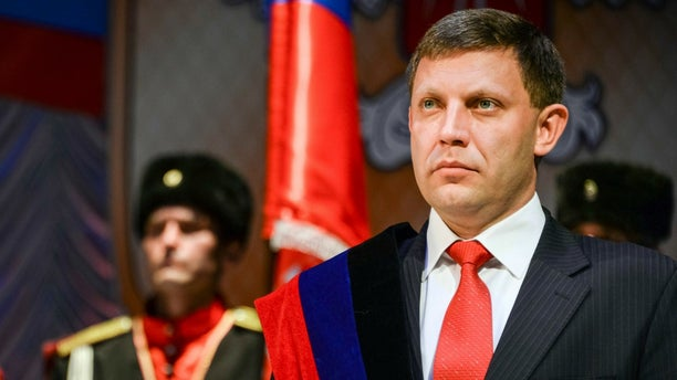 The news agency of the Russia-backed separatists fighting in eastern Ukraine's Donetsk region is reporting that separatist leader Alexander Zakharchenko has died in a cafe explosion.