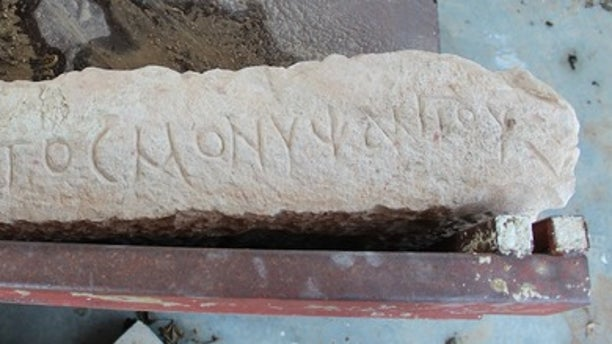 This Greek inscription was uncovered at Zippori, which was once the Jewish capital of Galilee in northern Israel.