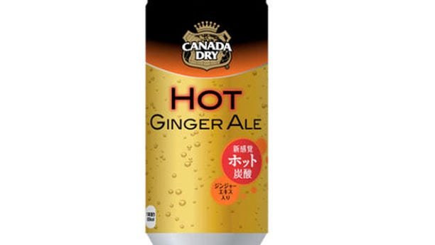 Canada Dry Hot Ginger Ale will feature a combination of ginger extract, cinnamon and apple flavors, and is meant to be served warm.