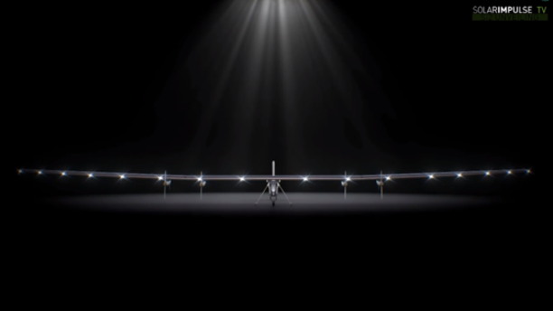 Solar Impulse 2, the solar-powered plane that will be used to fly around the world in 2015, was unveiled in a ceremony on April 9, 2014.