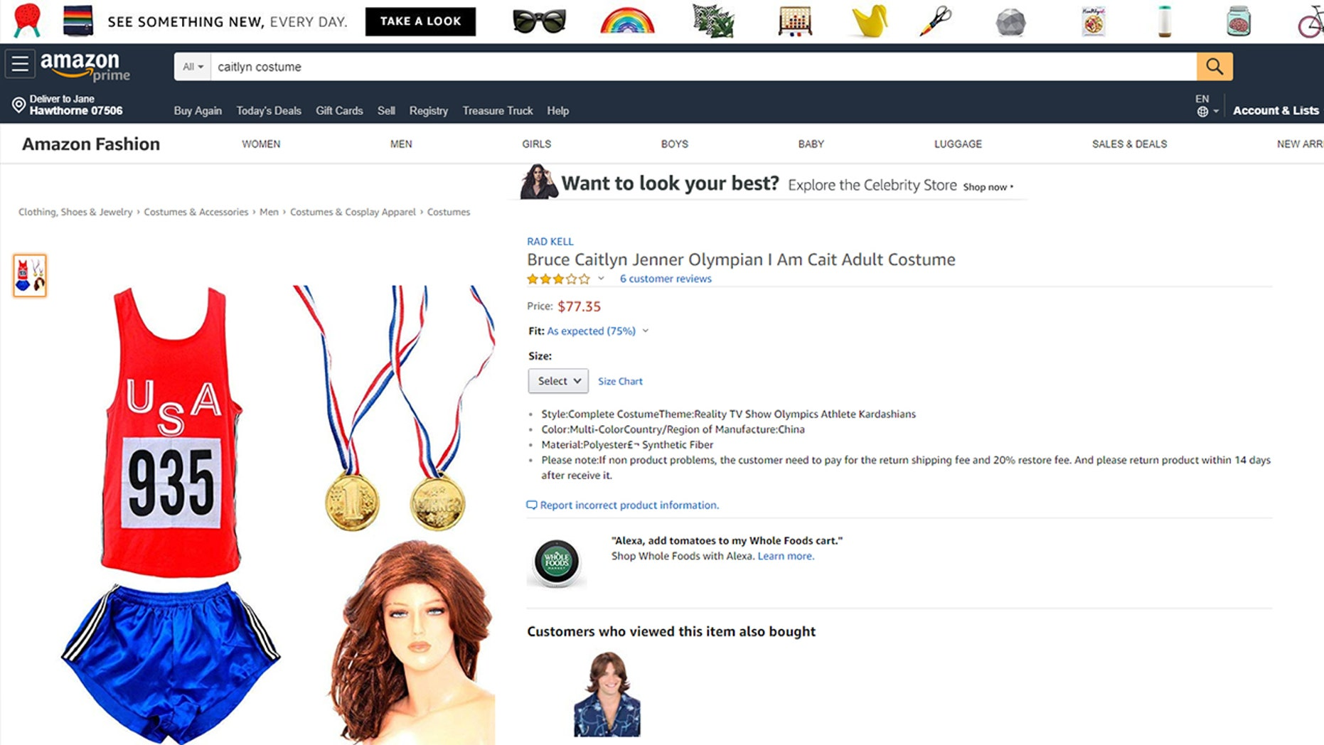 The costume is no longer available from Costume Agent, though another seller (above) was offering what appeared to be the same item on Amazon as of Thursday.