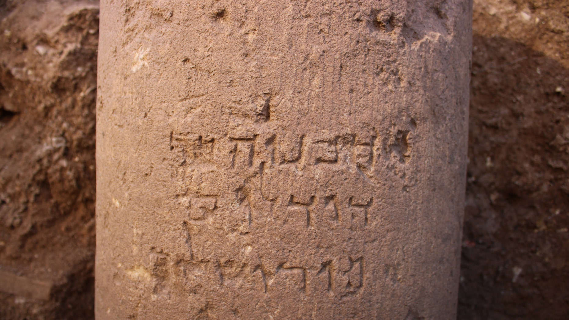 )The Inscription as it was found in the excavation. (Photo: Danit Levy, Israel Antiquities Authority)