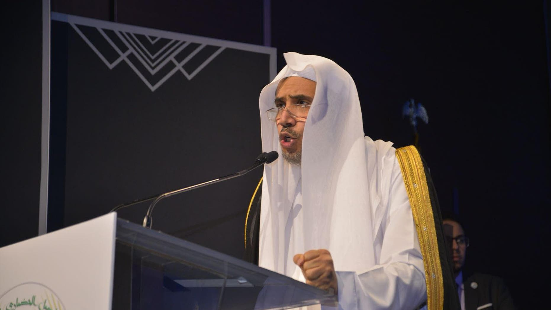 Muhammad bin Abdul Karim Alissa, 43, the former Saudi Justice Minister and current Secretary-General of the Muslim World League