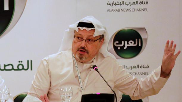 Jamal Khashoggi speaking during a press conference in Bahrain in 2014.