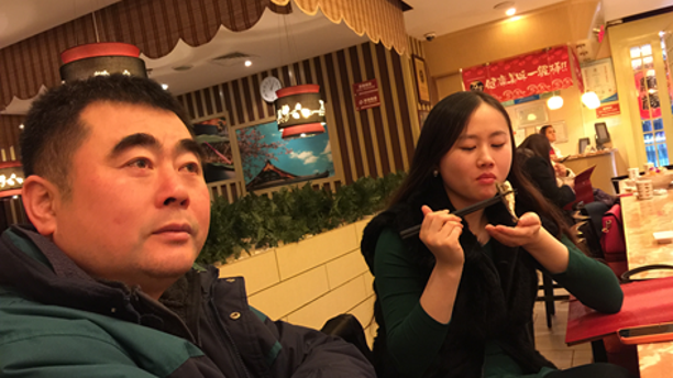 Happier times: Felicia Wang, with her father Wilson Wang, before his sudden disappearance and subsequent jail sentence in China in 2015.