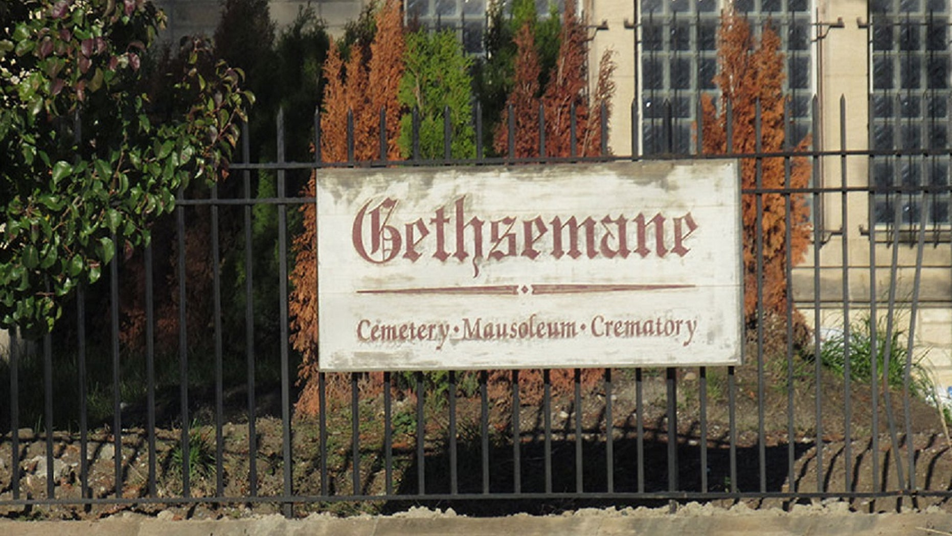 FILE: Gethsemane Cemetry (above), in Detroit, and Knollwood Cemetery in Canton, Mich., have multiple violations related to fetal remains discovered in their facilities.