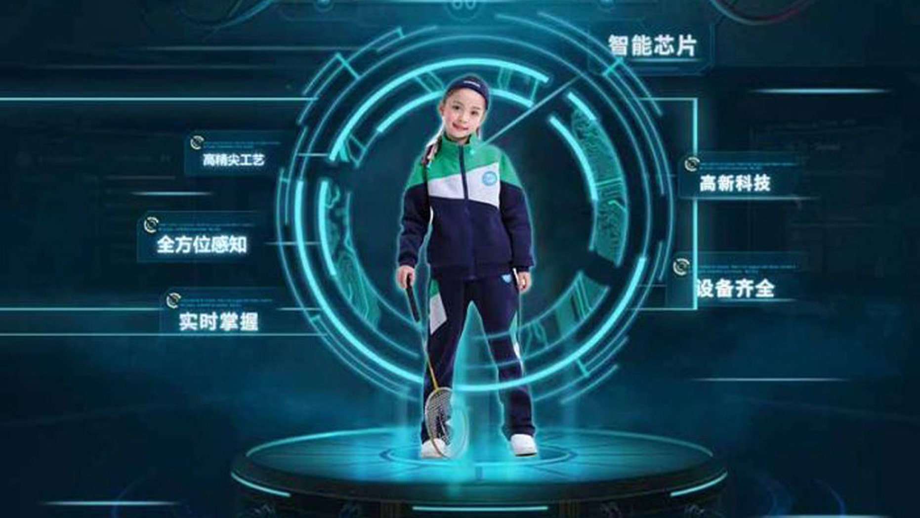Students in several schools in China have uniforms containing GPS-tracking embedded chips.