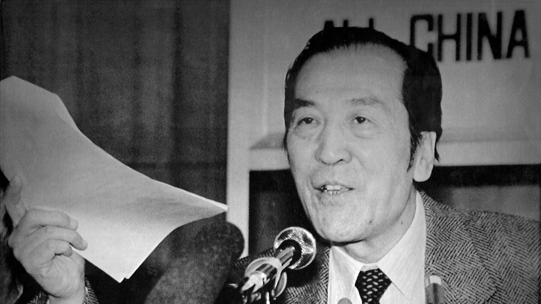 Yuan, former director of the Research Office of the State Council, passed away in Beijing due to illness at the age of 91, the Chinese state-run media announced. His funeral was reportedly held in Babaoshan, the cemetery for senior Communist figures.
