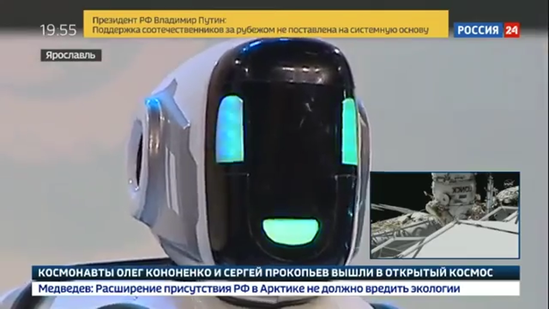"""Russian state television praised a """"hi-tech robot"""" at a technology forum that is actually a man in a robot suit."""