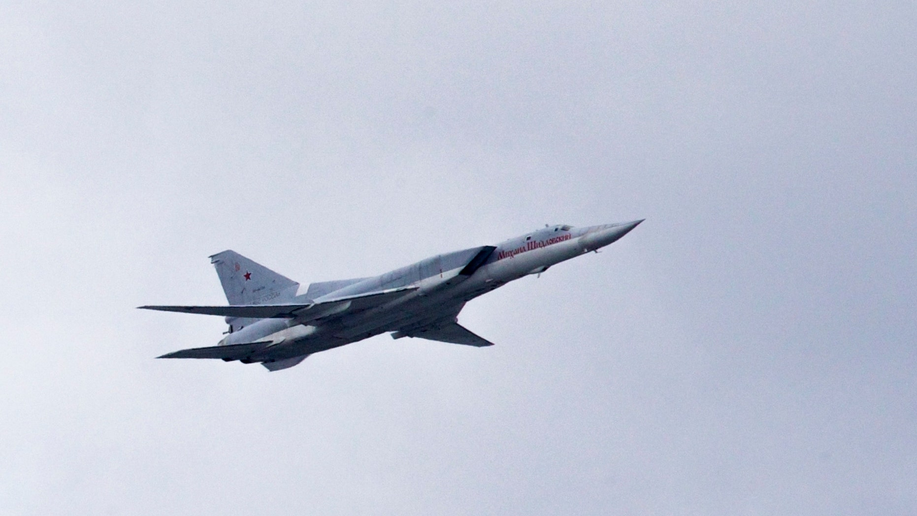 A Russian Tu-22M3 bomber, like the one pictured here, crashed during a landing at the Olenya airbase in northern Russia, killing three crewmembers and leaving one in critical condition