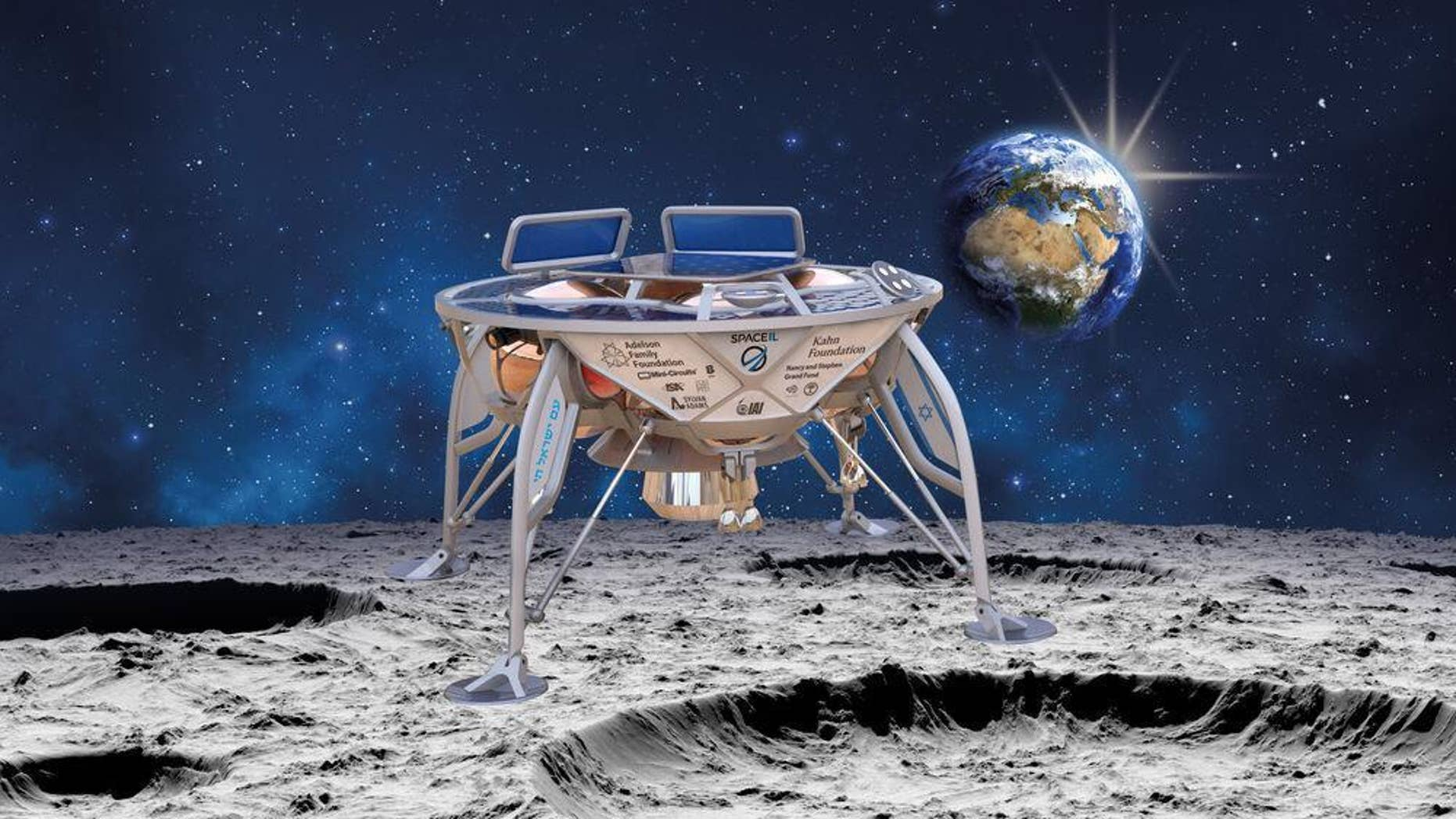 An artist's impression of the beresheet probe on the lunar surface.