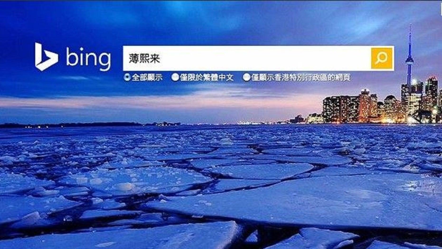 Microsoft Corp said China has blocked its Bing search engine.