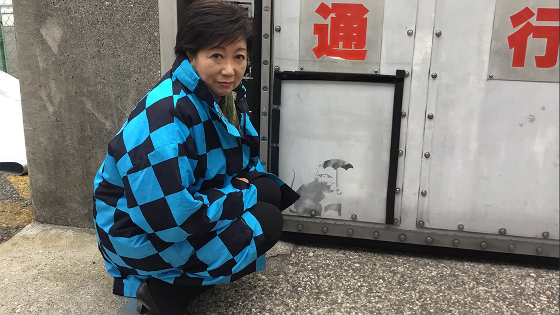 Government officials from Tokyo, including Governor Yuriko Koikee, pointed out the work's similarity to one of Banksy's other famous works, which also shows a rat with an umbrella.
