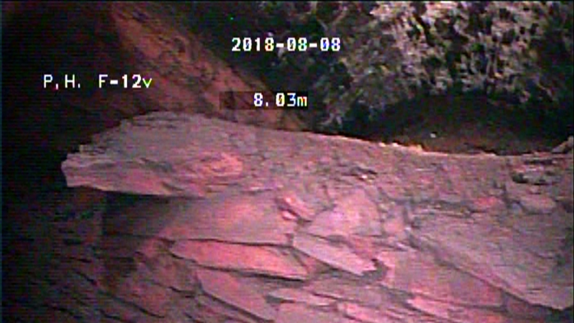 A remote camera seen from the south side of the mysterious underground chamber. (Province of Nova Scotia)