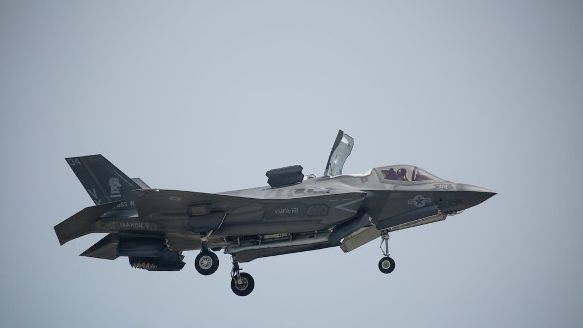 The F-35 fighter is shown in this photo without a date. The Pentagon Announces This