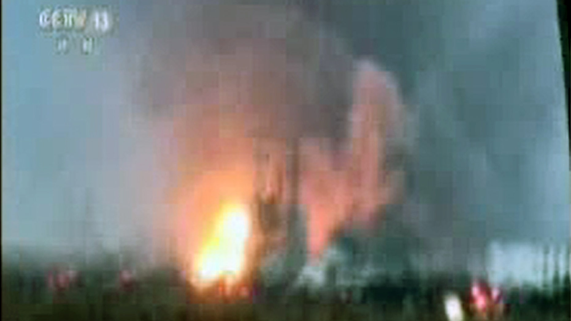 This image shows a fire at a chemical plant in Yancheng, China