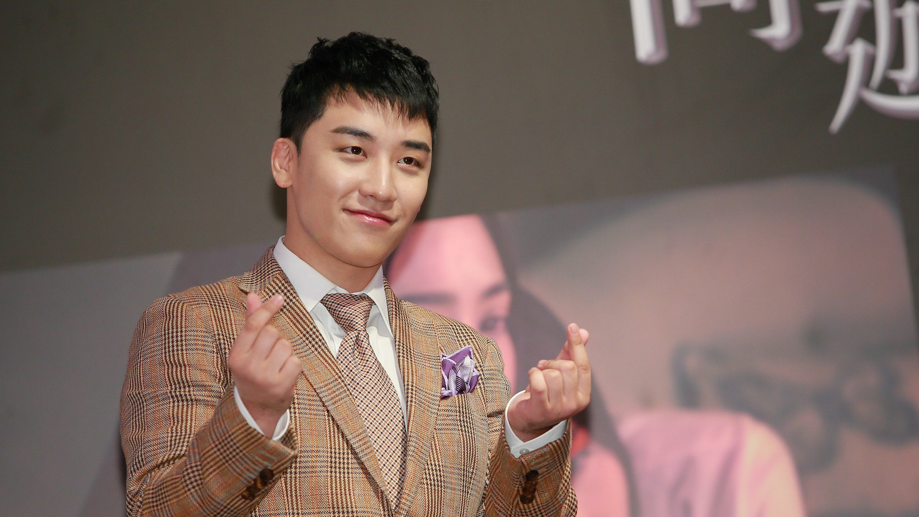 Seungri takes to Instagram to announce his retirement from the entertainment industry