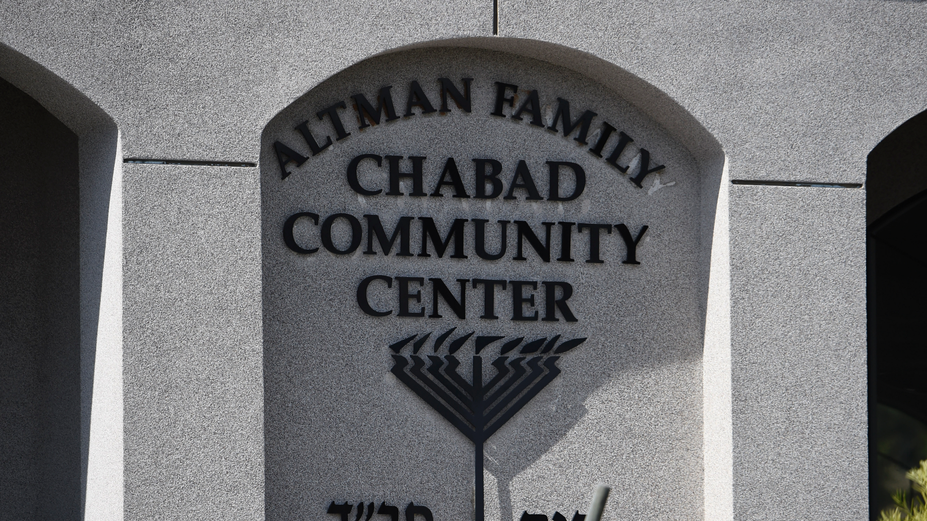 An exterior view of the Altman Family Chabad Community Center at the Chabad of Poway Synagogue Saturday, April 27, 2019, in Poway, Calif. Several people were injured in a shooting at the synagogue. (AP Photo/Denis Poroy)