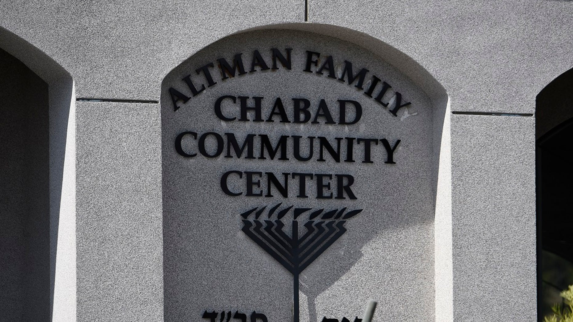 An exterior view of the Altman Family Chabad Community Center at the Chabad of Poway Synagogue Saturday, April 27, 2019, in Poway, Calif. Several people were injured in a shooting at the synagogue. (Associated Press)