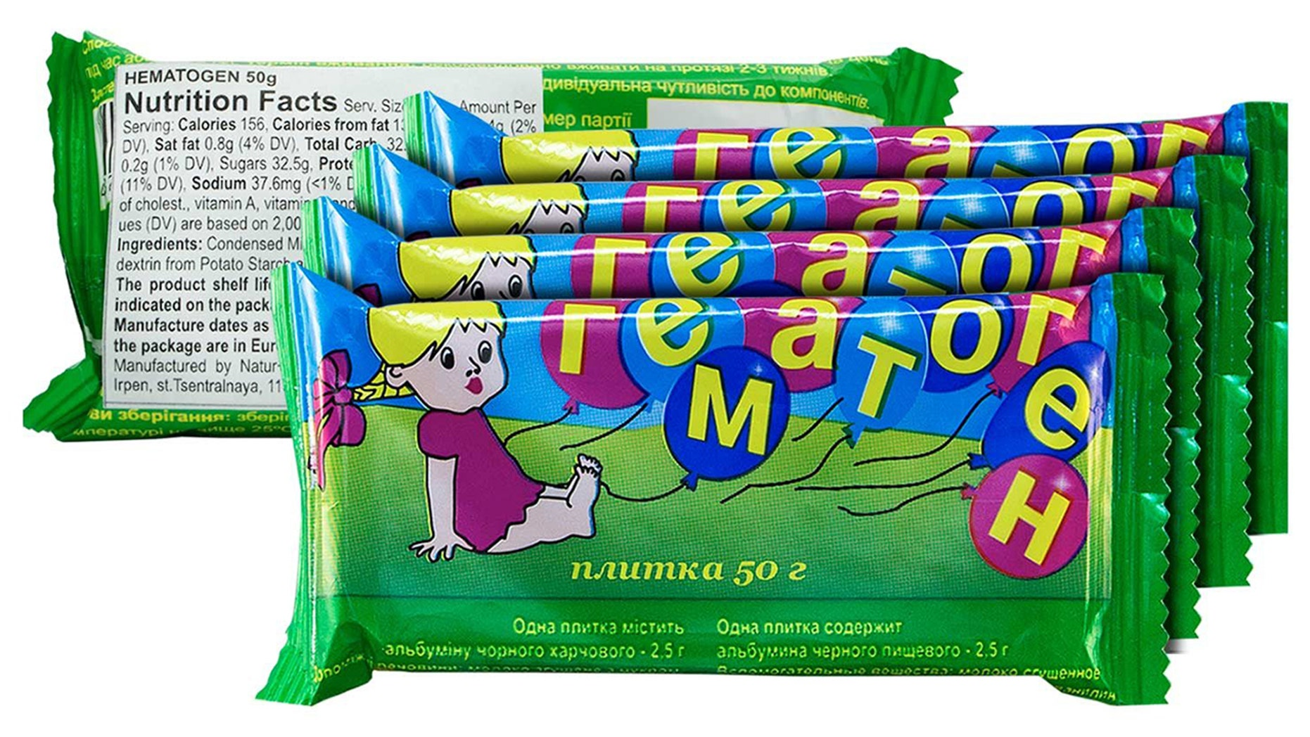 Hematogen — a chocolatey, chewy snack with an oddly metallic aftertaste — was the go-to snack for Russian kids before the fall of the Soviet Union.