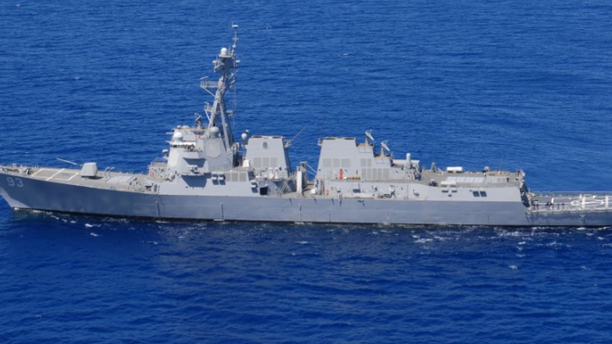 The U.S. guided-missile destroyers Preble.