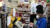 NY supermarket chain creates 'fast lanes' for first responders