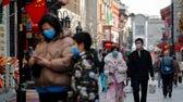 Coronavirus outbreak highlights medical supply chain fears