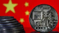 Concerns mount over threat of China's digital currency