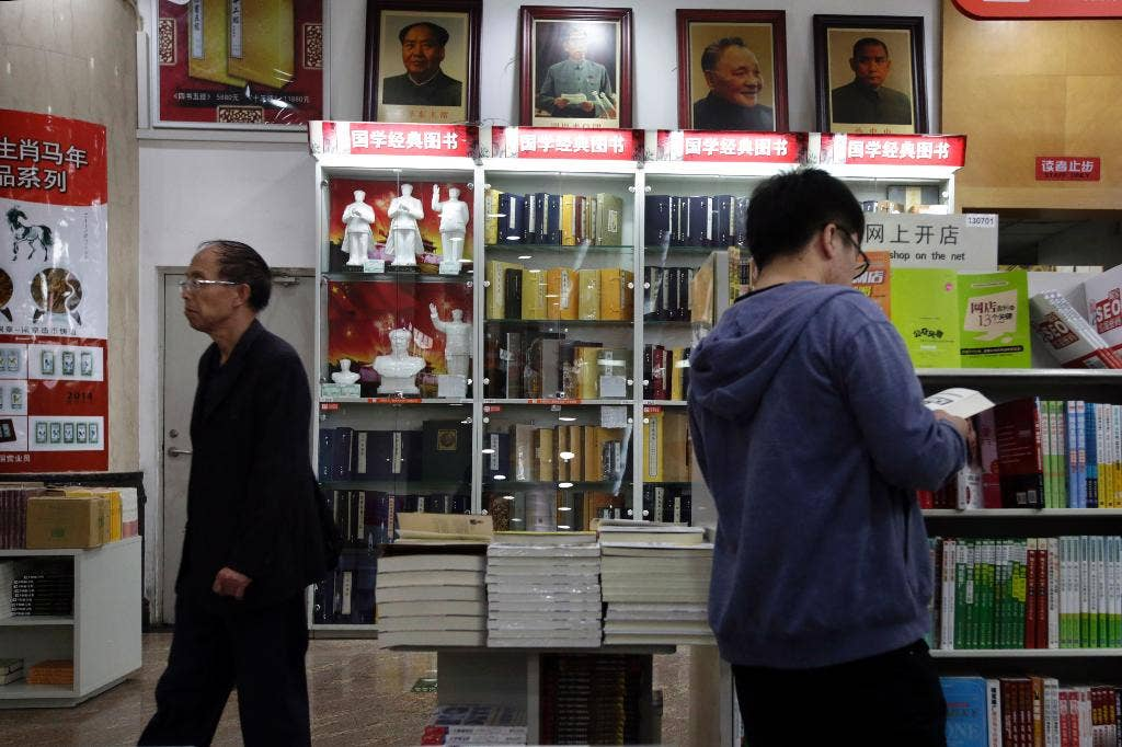 Banned American Books China Bans Books by
