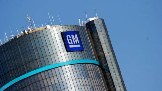GM--General-Motors.jpg