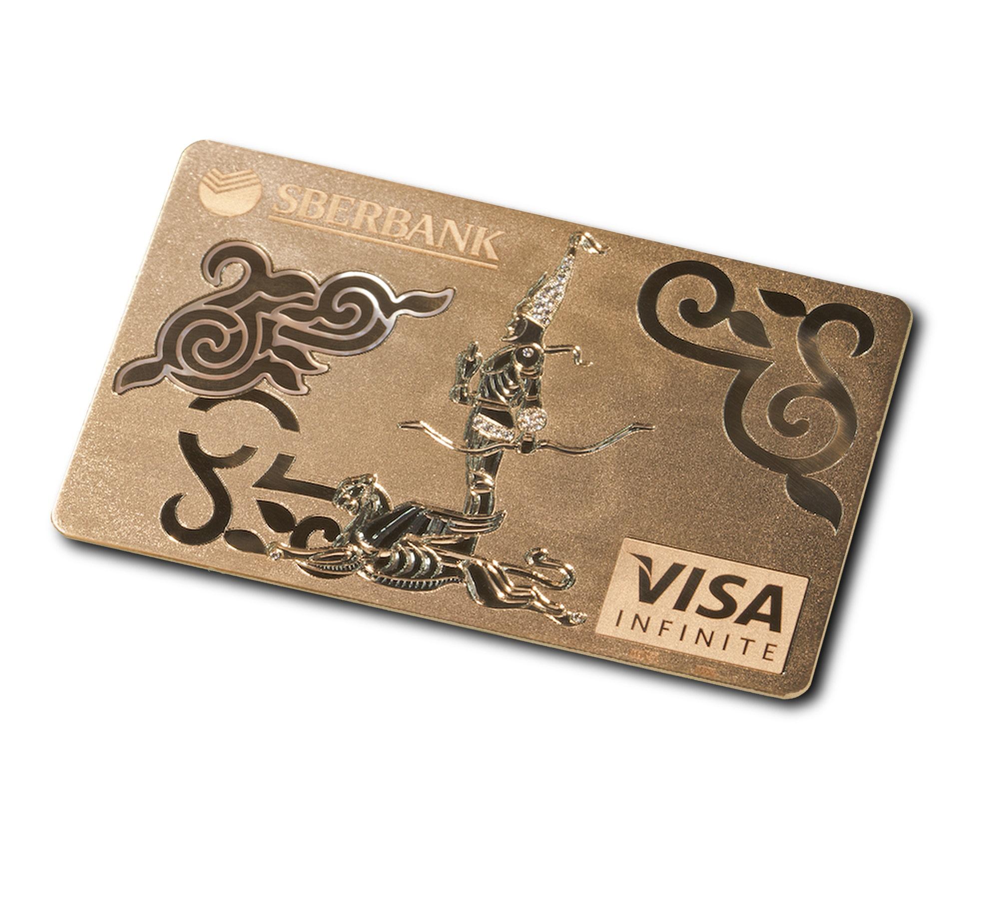 Клин карту заказать дебетовую visa