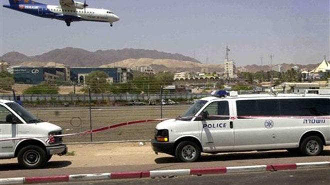 IsraelAirportClosed.jpg