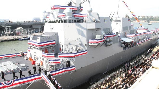 USSMichaelMurphy.JPG