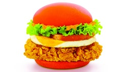 Is the chain copying Burger King's Angriest Whopper?