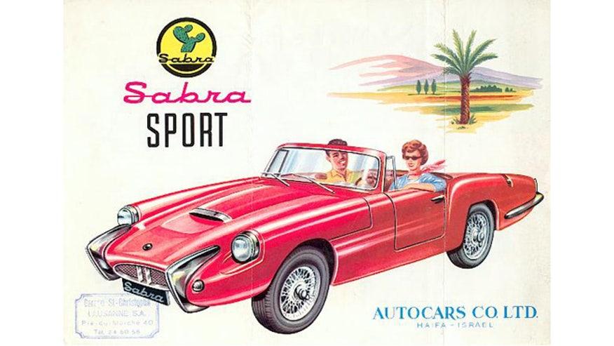 sabra-sport-660.jpg