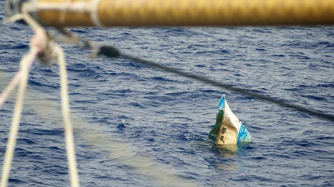Fukushima Tsunami Debris 1.jpg