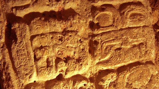 Mayan discovery: Ancient monument reveals royal struggle