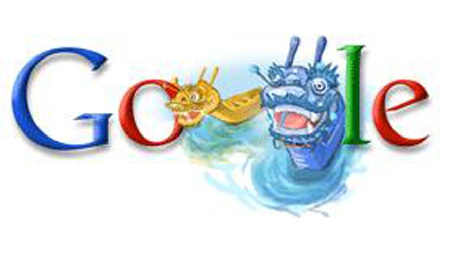 Google China logo