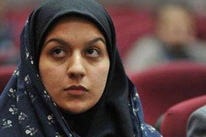 Iran Set to Execute Woman Accused of Killing Attempted Rapist