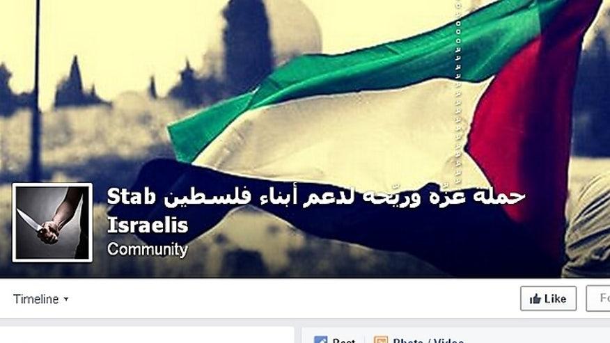 facebookstab1.jpg