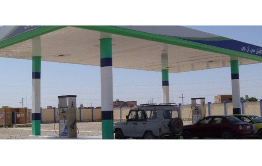 AfghanistanGasStation.jpg