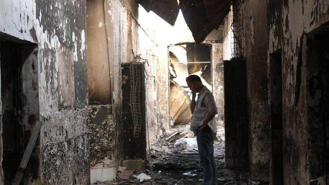 The crew of a U.S. warplane that repeatedly pummeled a medical charity's hospital in northern Afghanistan last month, killing and wounding dozens of civilians, misidentified the target, believing it to be a government compound taken over by the Taliban, according to an investigation report obtained Wednesday.