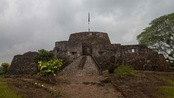 A -year-old fortress in southern Nicaragua that was formerly a bastion against English pirates is nowadays a growing tourist attraction.