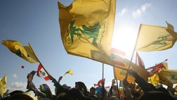 The Lebanon-based extremist group Hezbollah has business connections with South American drug cartels, and has been using them to enter the narcotics trafficking business, the U.S. Drug Enforcement Administration announced this week.