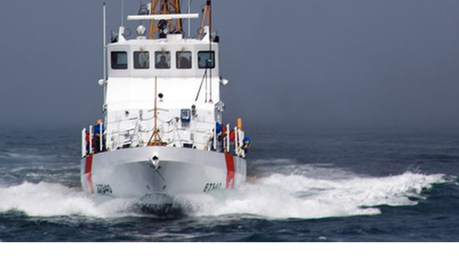 Coast Guard vessel.jpg