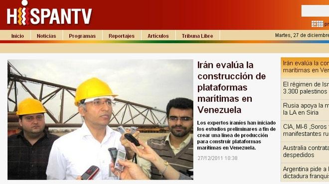HispanTV.jpg