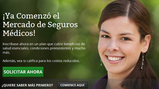 Obamacare Site