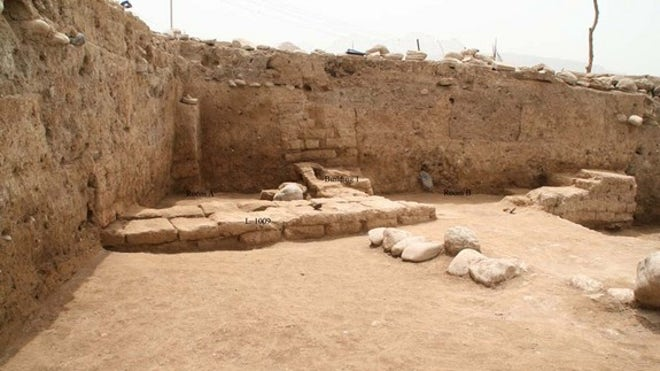 Ancient kingdom discovered beneath mound in Iraq